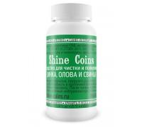 Средство для чистки свинца, цинка, олова Shine coins