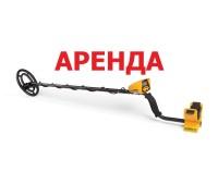 GARRETT ACE 250 взять в аренду (прокат) в Минске
