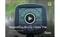 Видеообзор металлоискателя Bounty Hunter Platinum