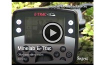 Обзор металлоискателя Minelab E-Trac