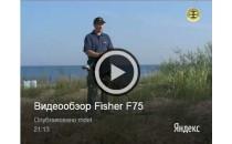 Видеообзор металлоискателя Fisher F75