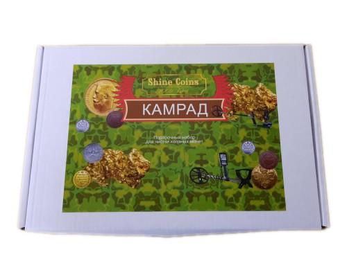 Подарочный набор Камрад Shine coins
