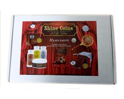 Подарочный набор Нумизмат Shine coins