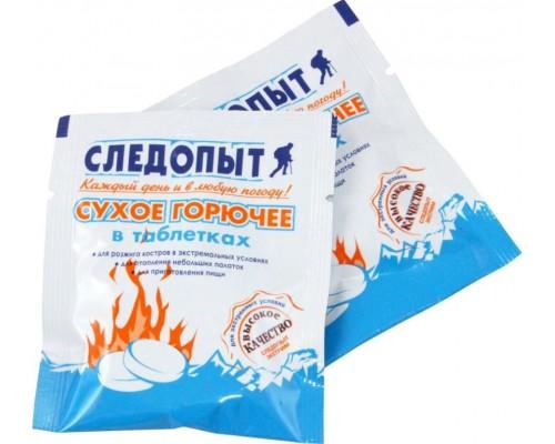 Сухое горючее «СЛЕДОПЫТ-Экстрим», таблетка 15 г.